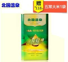 北国温泉铁桶豆油5L(赠价值118元五常大米)