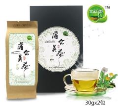 团购 北玄沃野 蒲公英茶 30gx2包(原价53.2元/2包)