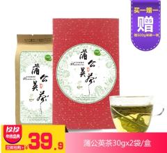 【双十二活动产品】 蒲公英茶 30g*2(赠500g米砖一块)