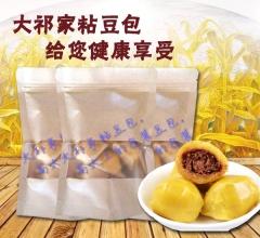 东北特色粘豆包 白米/黄米 8个*3袋*箱(约2斤) 大黄米粘豆包