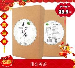 【春节特惠】 蒲公英茶 30g*2(赠500g稻花香米砖一块)