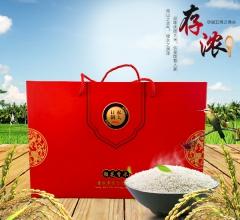 有机稻花香米 私人订制 5kg