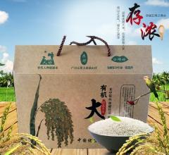 有机稻花香2号五公斤真空米砖 正宗五常大米稻花香大米东北大米