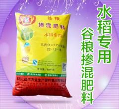 谷粮掺混肥料水稻专用化肥50kg/袋