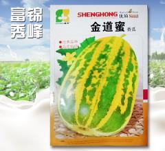 金道 品质极佳 蜜香瓜种子
