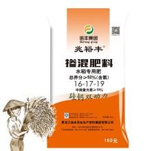 掺混肥料 水稻专用肥  硅钙双动力 50kg