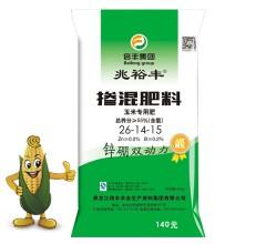 掺混化肥 玉米专用肥 锌硼双动力  50kg