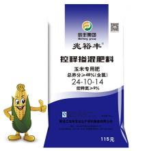 控释掺混肥料 玉米专用肥 40kg