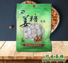 姜糖•花生 98g/袋
