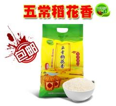 五常大米 稻花香大米 5kg