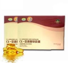 α -亚麻酸软胶囊 袋装 6袋X700mgX40粒X1盒(买一送一)