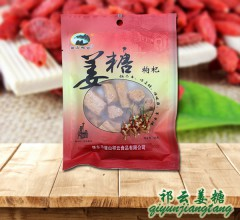 姜糖•枸杞味 98g/袋