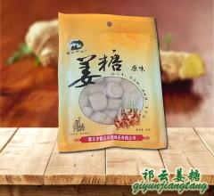 姜糖•原味 98g/袋