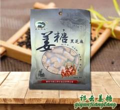 姜糖•黑芝麻 98g/袋