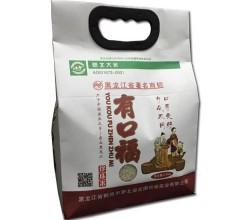 珍珠米 2.5kg