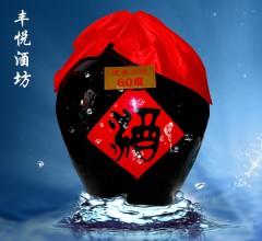酒 庆井小烧 40%vol 45%vol 50%vol 60%vol  5斤/10斤/15斤/20斤
