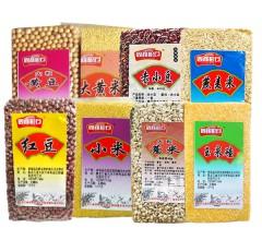 永胜豆类东北杂粮礼盒 (小米、燕麦米、赤小豆、 玉米碴、黄豆、红豆、大黄米、薏米)共3200g(400g*8盒)