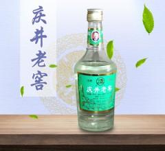 庆井老窖 450ml  38%(v/v)