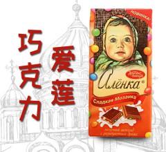 俄罗斯爱莲巧克力    95g