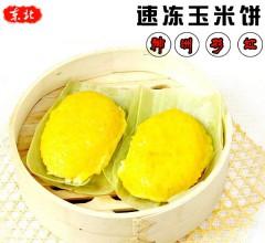 神洲彩虹 速冻玉米饼 75gX30个