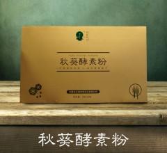黄秋葵酵素粉礼盒装5g/袋*20袋