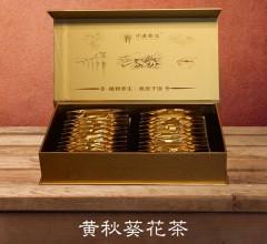 黄秋葵花茶礼盒装1.5g/袋*20袋