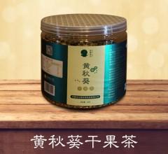 黄秋葵干果茶40g/瓶