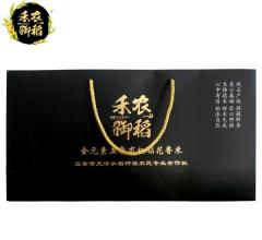 禾农御稻全元素大米  东北大米  5kg(1提×10小盒)