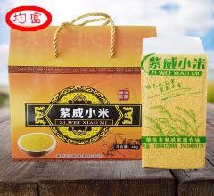 紫威小米东北特产无公害小米礼盒包邮 4kg(1000gx4块)