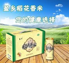 盈乡稻花香大米黄桶 10kg