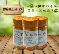 玉米肽 (0.5gx120粒 297元)(6瓶/盒/1782元) 60g/瓶