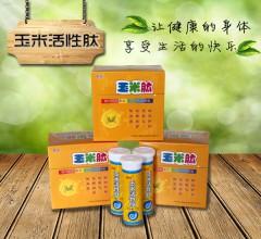 易翔玉米活性肽 降血压 解酒护肝 0.5克*42片*6瓶