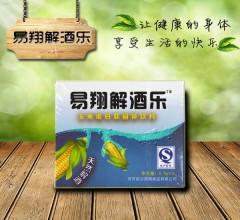 易翔解酒乐玉米蛋白肽固体饮料 0.5克*6片 1盒