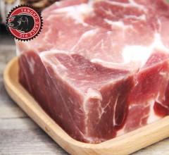 森林秧歌猪东北散养黑猪腿肉 0.5kg/袋