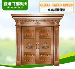铜门 可定制 颜色多样 品种齐全