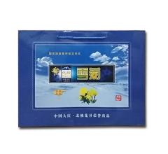 韩地菊花茶(50g*4)268元