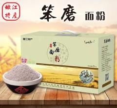 笨磨面粉 5kg礼盒装 寒地黑土种植 风味独特,营养丰富 纯天然、不添加任何添加剂 嫩江特产
