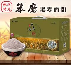 笨磨黑麦面粉 5kg 礼盒装 寒地黑土种植 风味独特,营养丰富 纯天然 嫩江特产