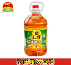 东北大豆油 五保  冷压榨大豆油 5L