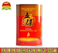 东北大豆油 五保 物理特级冷压榨原汁豆油 儿童用油 月子用油  5L