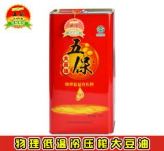 东北大豆油 五保  物理低温冷压榨大豆油 5L