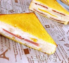 三明治 7元/个