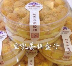 豆乳蛋糕盒子 15元/个
