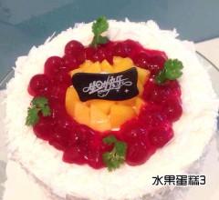 水果蛋糕3 8寸/10寸/12寸
