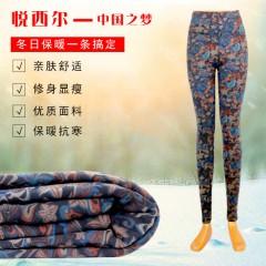 悦西尔 棉裤  秋冬季   修身保暖 中国之梦 女士棉裤
