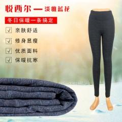 悦西尔 棉裤  秋冬季   修身保暖 淡雅蓝花  女士棉裤