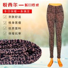 悦西尔 棉裤  秋冬季   修身保暖 暖日性感 女士棉裤