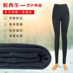 悦西尔 棉裤  秋冬季   修身保暖 黑色典雅 女士棉裤