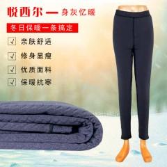 悦西尔 棉裤  秋冬季   修身保暖 身灰忆暖男士棉裤