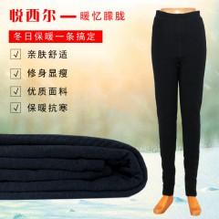 悦西尔 棉裤  秋冬季   修身保暖 暖忆朦胧男士棉裤